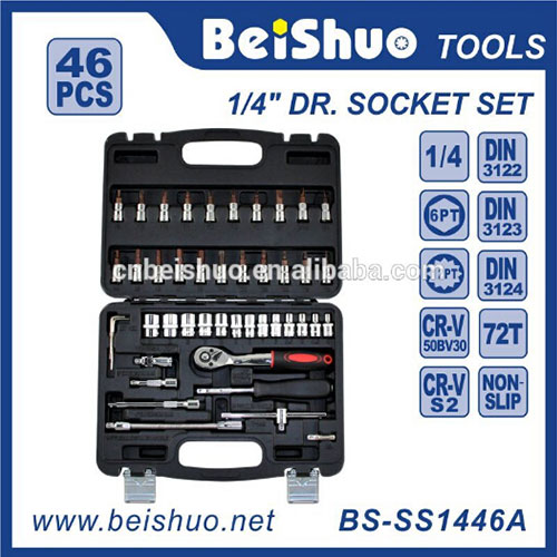 BS-SS1447 Small Size Multifunction Repair 12 Point Socket Set