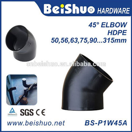 BS-P1W45A HDPE Pipe Fitting Elbow 45 degree With Single Socket