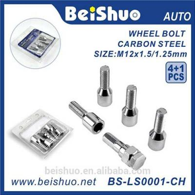 BS-LS0001-CH 2016 cheap price 4pcs car alloy steel wheel lock set wheel hub bolts lock with key set