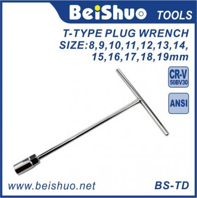 Metal T Type Plug Socket Wrench