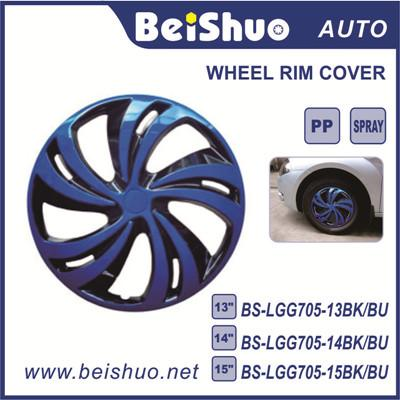 BS-LGG705 Double Color Wheel Cover Chrome Wheel Cover