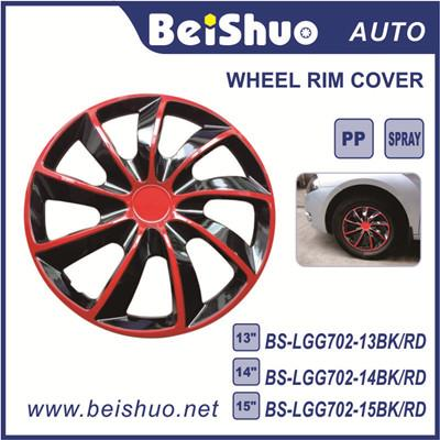 BS-LGG702 Universal Rim Skin Cover Style ABS Wheel Cover Car Hub Cap Cover