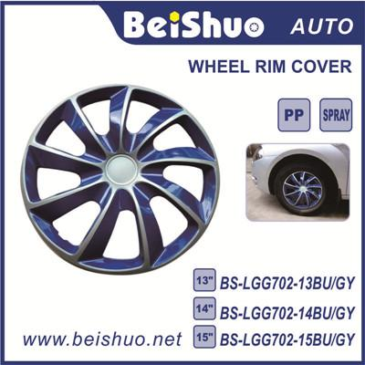 BS-LGG702 Blue Gray Auto Hub Covers Auto Wheel Cover