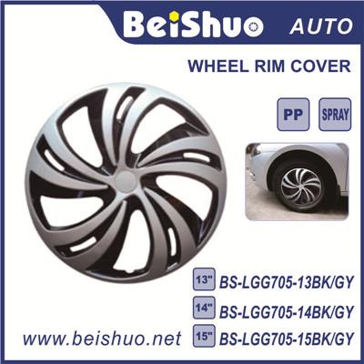 BS-LGG705 ABS Plastic Wheel Cover Hubcap Wheel Cover