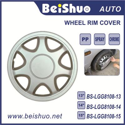 BS-LGG8108 Center Caps Plastic Car Wheel Cover For Universal Cars