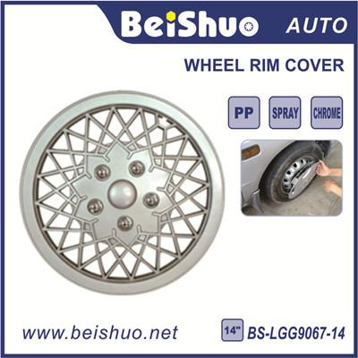 BS-LGG9067 Car Spare Parts Alloy Car Universal Hubcaps