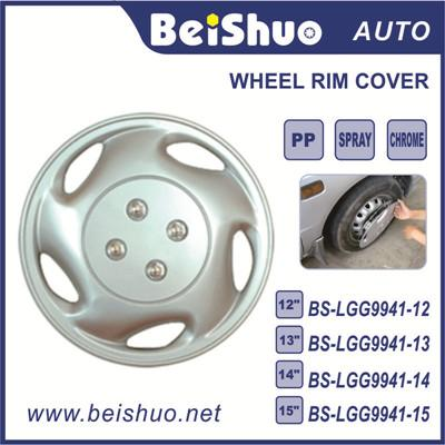 BS-LGG9941 Car Wheel Covers Wheel Caps ABS Plastic Wheel Cover