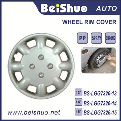 BS-LGG7326 New Full Set Plastic Hub Car Wheel Caps