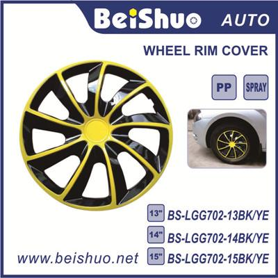 BS-LGG02 Auto Wheels Plastic Universal 16inch Wheel Cover