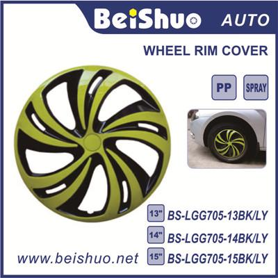 BS-LGG705 Recommend Automotive Wheel Cover Spare Hubcap Wheel Cover
