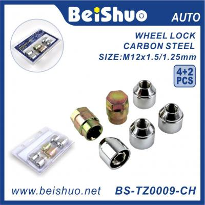 BS-TZ0009-CH Hot Sale 4+2PCS Chrome Racing Car Wheel Lock Set