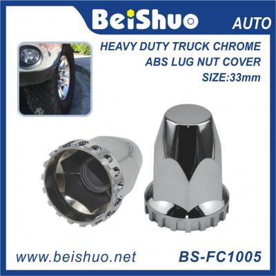 BS-FC1005 32mm Truck Chrome ABS Threaded Lug Nut Covers With Flange and Reflectors 33mm and 32mm
