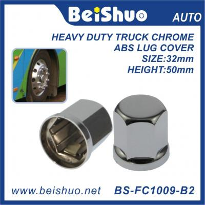 BS-C33 32mm/33mm wheel caps wheel cover china hubcaps Heavy Duty Chrome Plastic Hex nut cover for car accessory