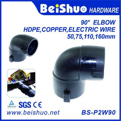 BS-P2W90 PP Compression Fittings HDPE Pipe fast fitting