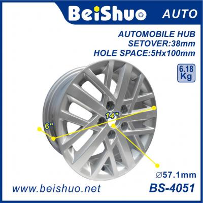BS-4051 Manufacturer High Quality Competitive Price Aluminum Alloy Wheel Hub