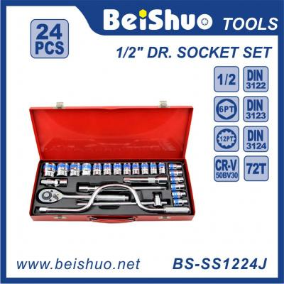 BS-SS1224J High quality 24 pcs Combination Socket wrench sets tools
