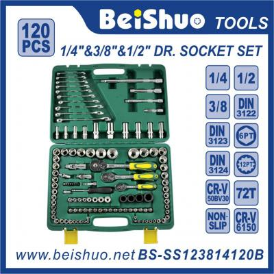 120pcs-1/4''&3/8''&1/2''Dr.Socket Wrench Set
