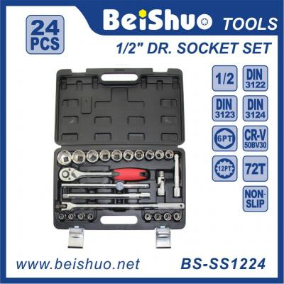 24pcs-1/2''Dr.Socket Wrench Set