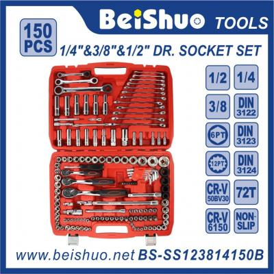 150pcs-1/4''&3/8''&1/2''Dr.Socket Wrench Set