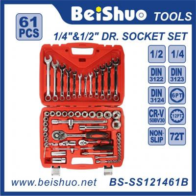 61pcs-1/4''&1/2''Dr.Socket Wrench Set