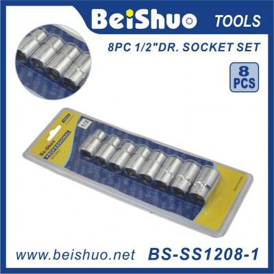 BS-SS1208-1 Bit Socket Set 8pcs With Blister Tool Sets