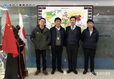 Welcome customers from Japan to our company  place an order for hand tools.