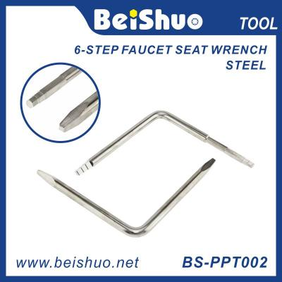 BS-PPT002 6-step faucet sear wrench