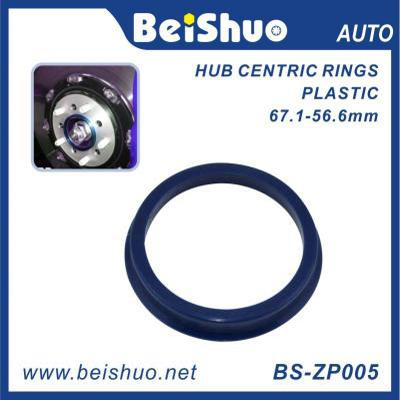 BS-ZP005 Wheel Hub Accessory Centering Ring
