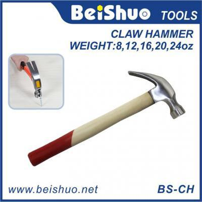 BS-CH Claw Harmmer
