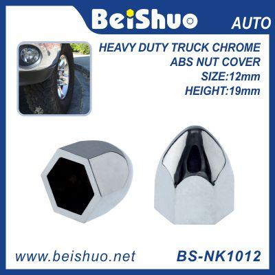 Flanged Chrome Plated ABS Plastic Lug Nut Cover