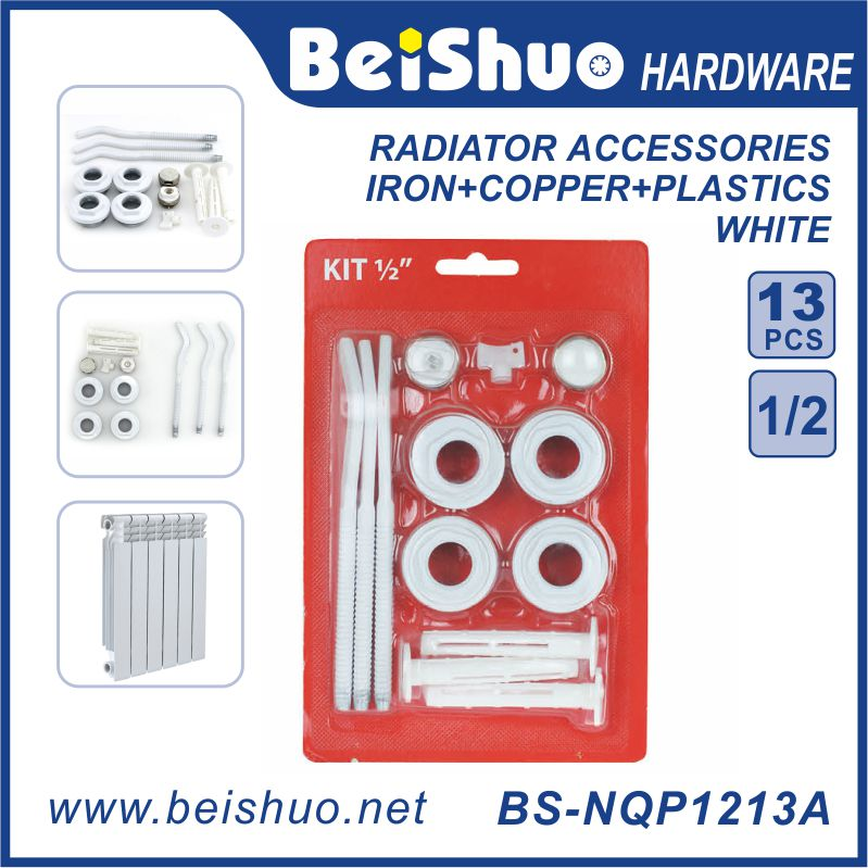 BS-NQP1213A Radiator Accessories