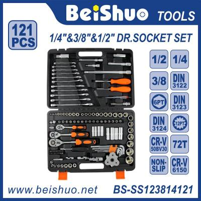 BS-SS123814121 121PC 1/2''1/4''3/8'' Socket Set Tools