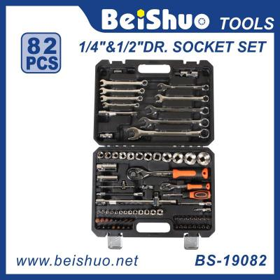 BS-19082 Heavy duty mirror finish 82pcs 12 point socket set