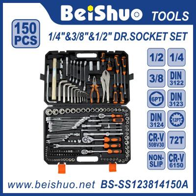 BS-SS123814150 150pcs-1/4''&3/8''&1/2''Dr.Socket Wrench Set
