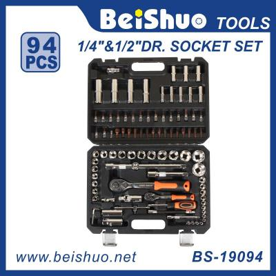 BS-19094 1/4-inch and 1/2-inch Metric Socket tool Set With Blow Case