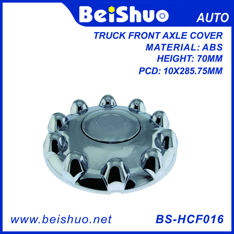 BS-HCF016 Dome Front Axle Cover With Removable Hubcap