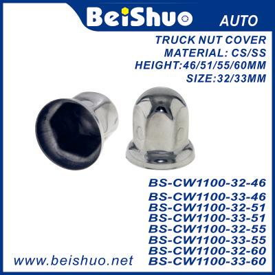 BS-CW1100 Stainless Steel Wheel Lug Nut Cover for Truck