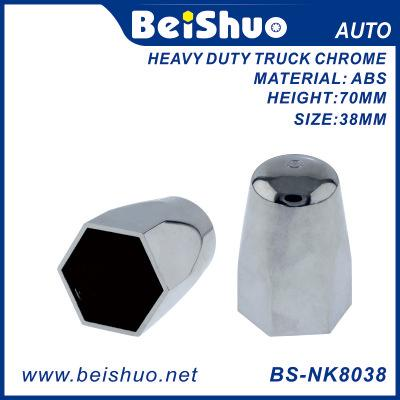 BS-NK8038 38mm ABS chrome Nut cover